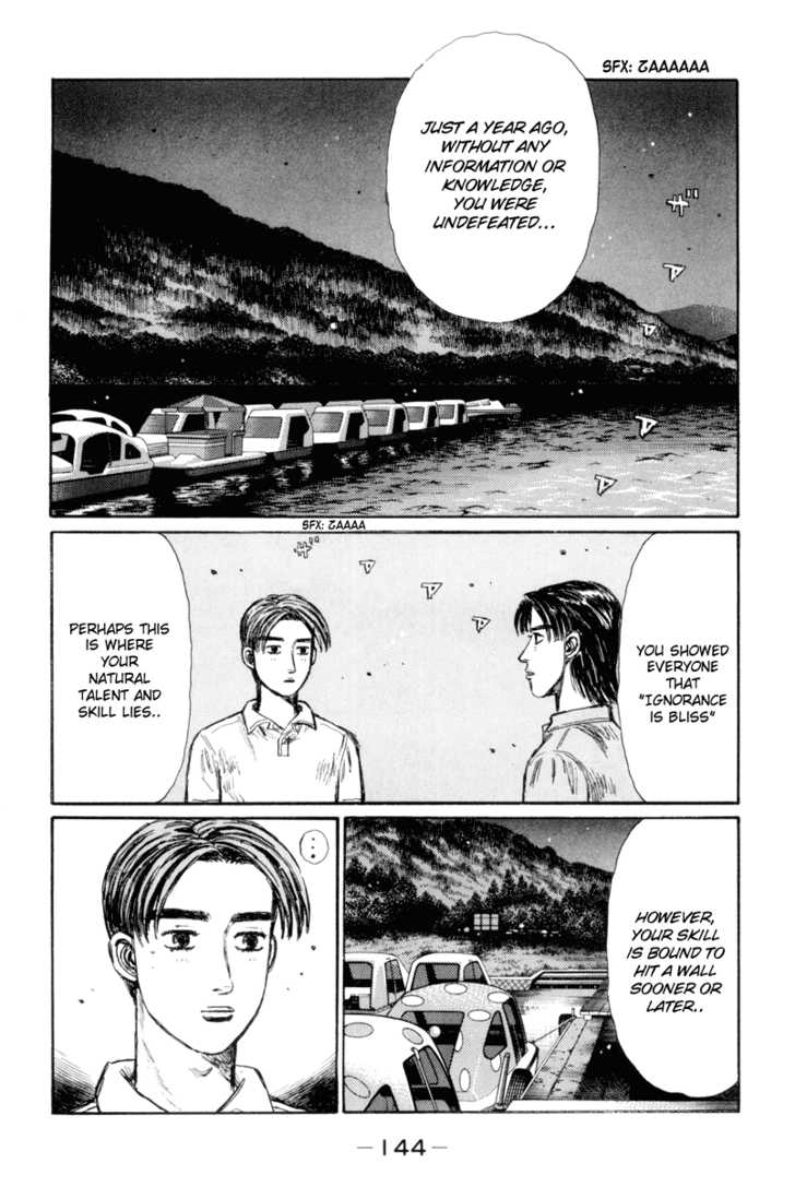 Initial D 334 Page 2
