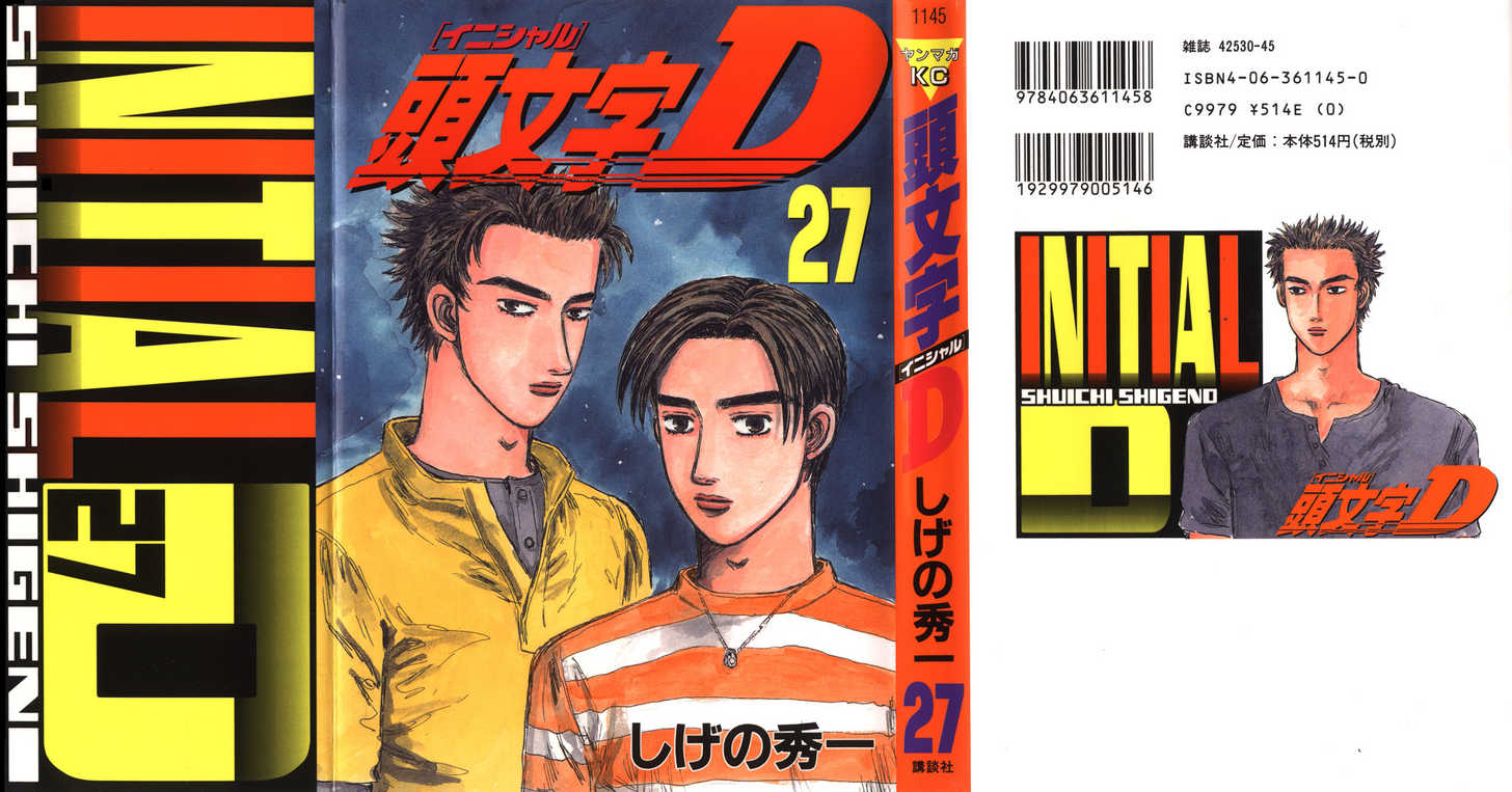 Initial D 340 Page 1