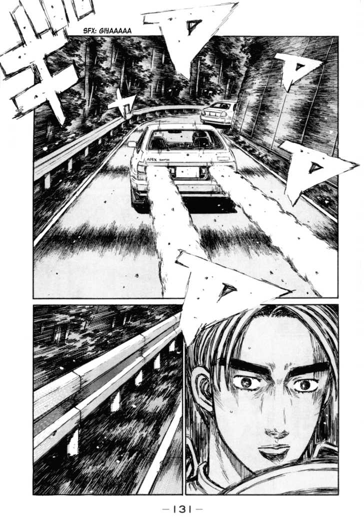Initial D 351 Page 2