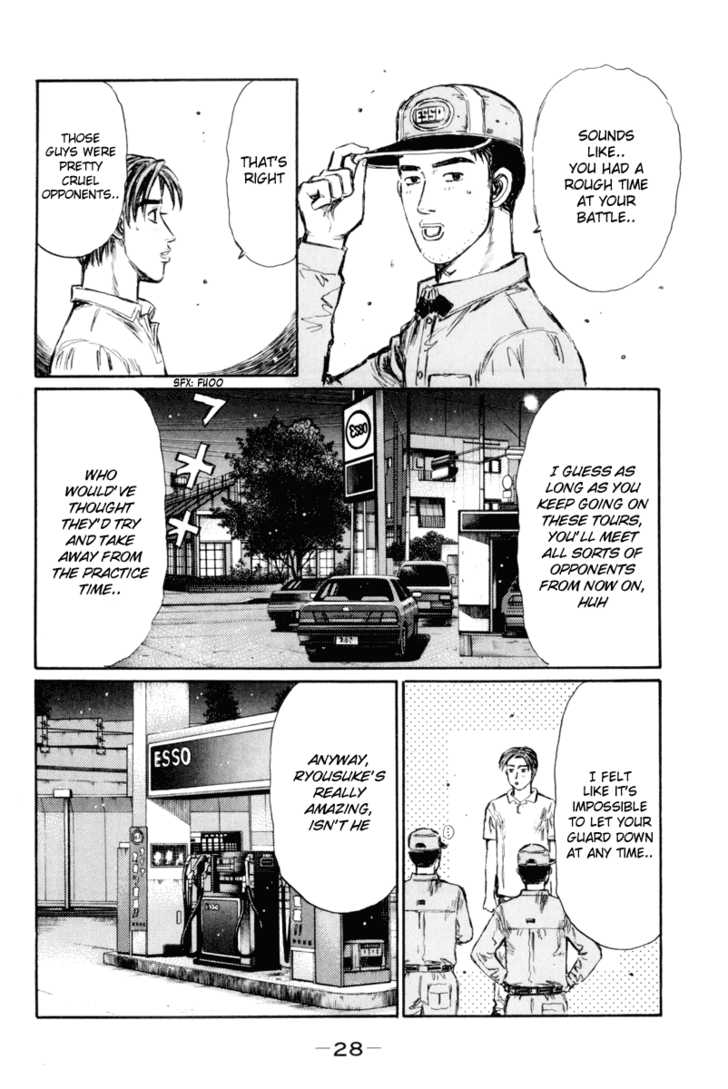 Initial D 359 Page 2