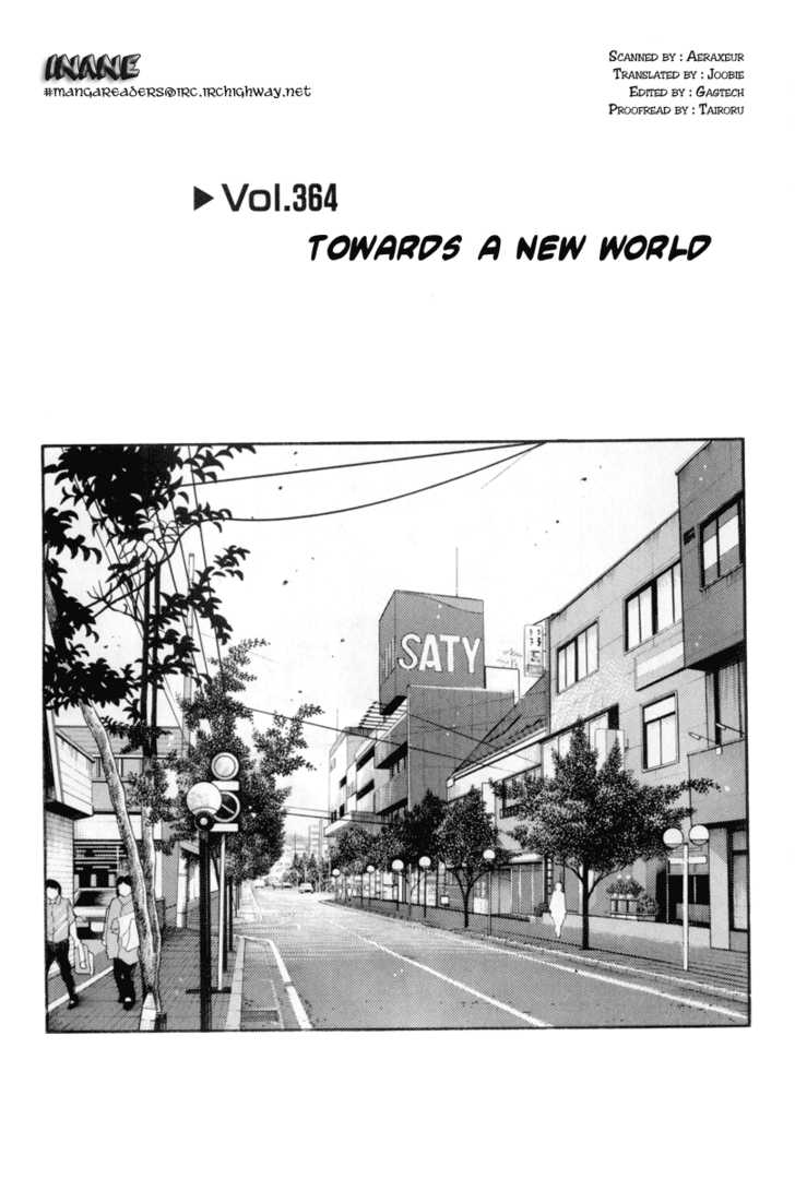 Initial D 364 Page 1