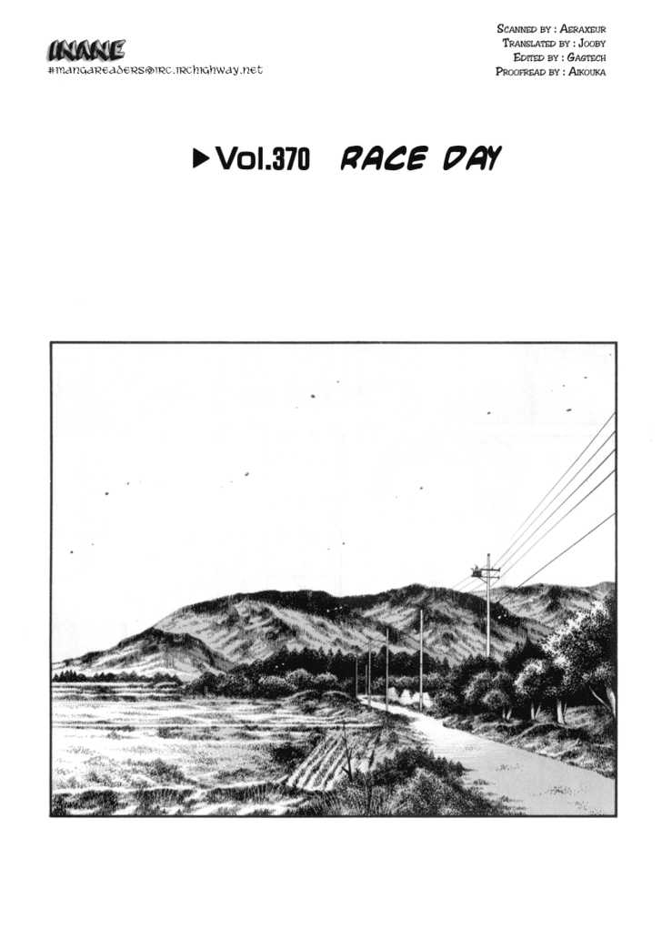 Initial D 370 Page 1