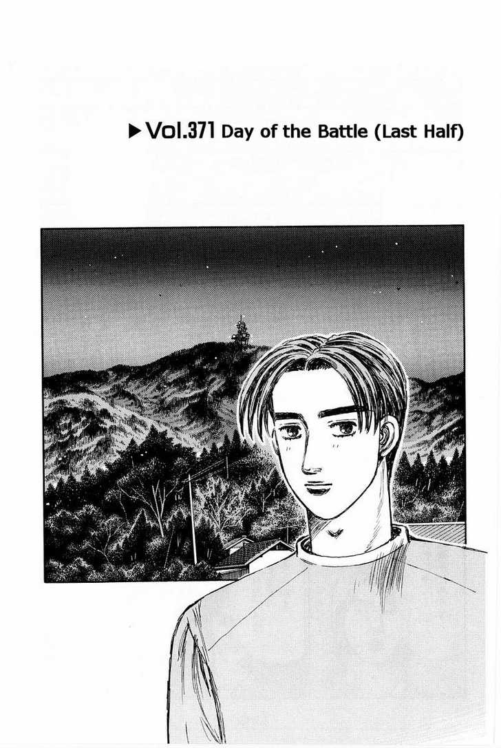 Initial D 371 Page 1