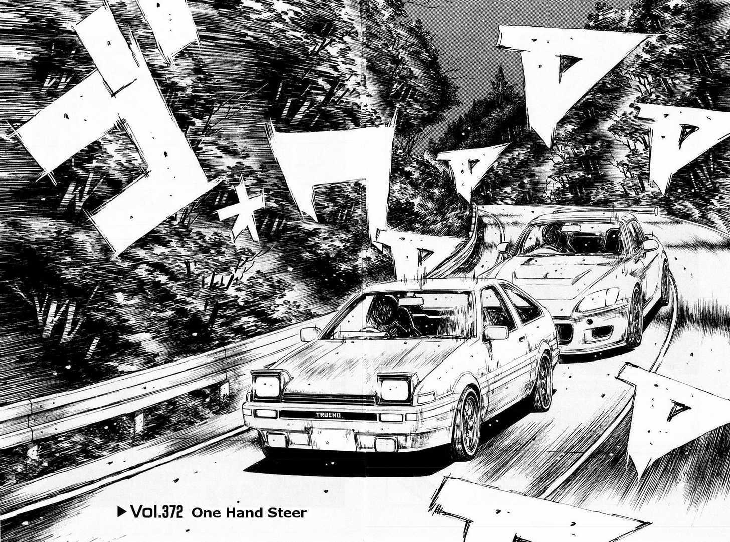 Initial D 372 Page 3