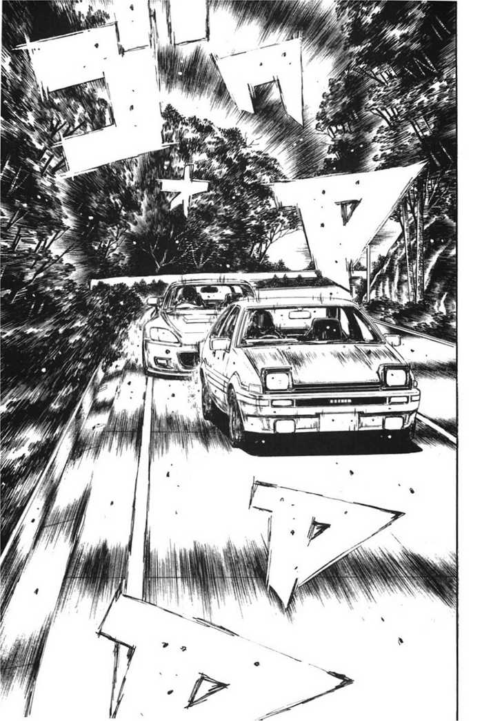 Initial D 381 Page 2