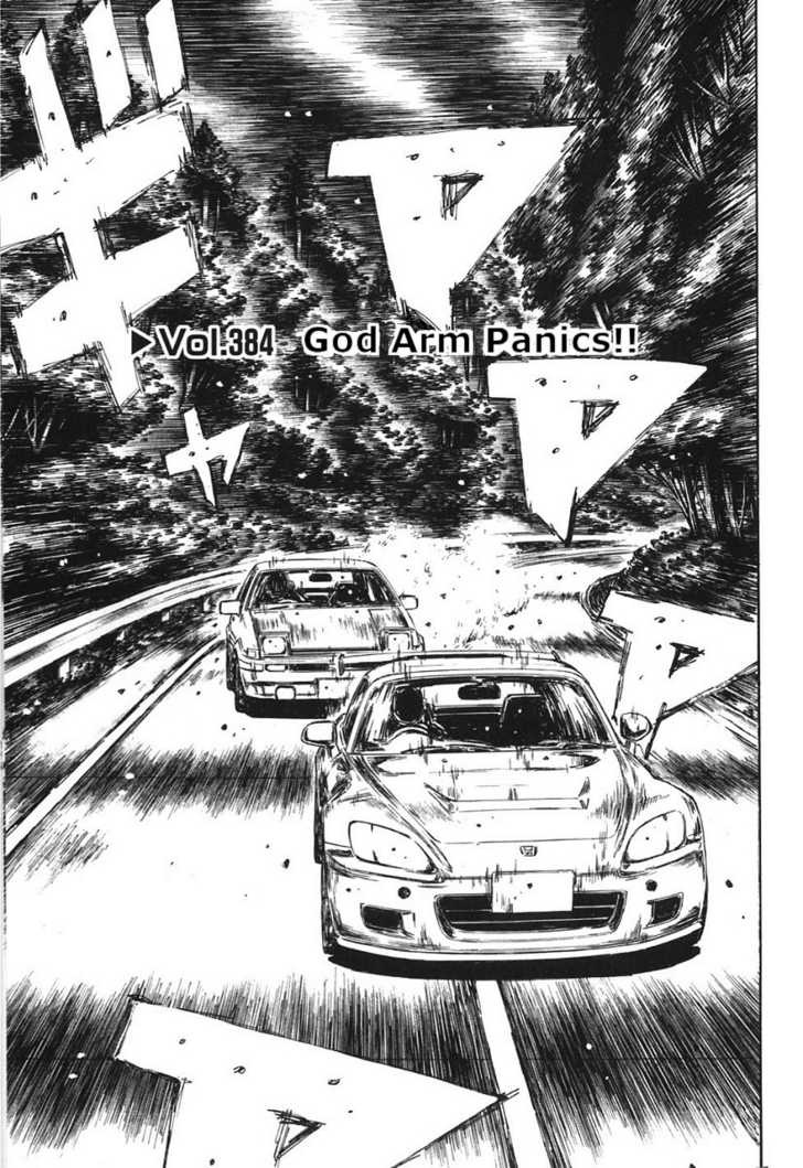Initial D 384 Page 1