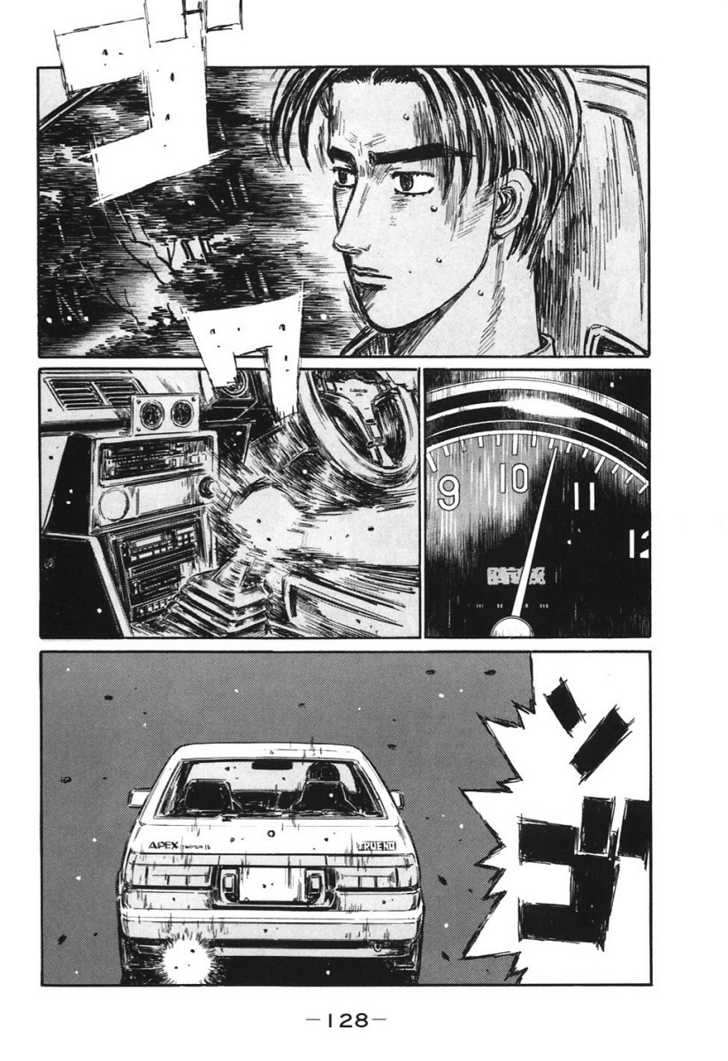 Initial D 384 Page 2