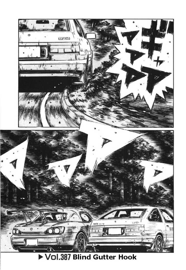Initial D 387 Page 1