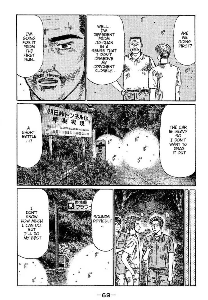 Initial D 395 Page 2