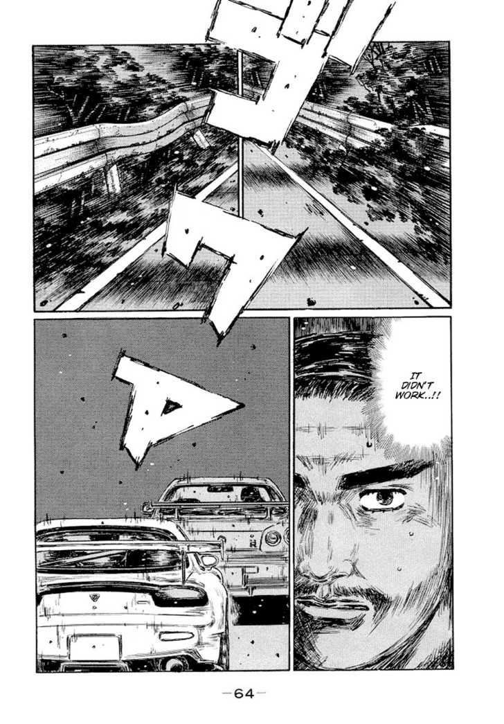 Initial D 411 Page 2