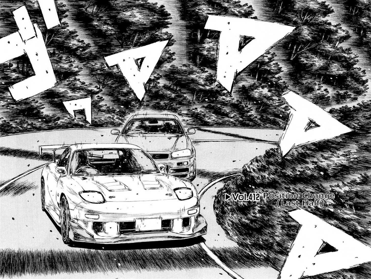 Initial D 412 Page 2