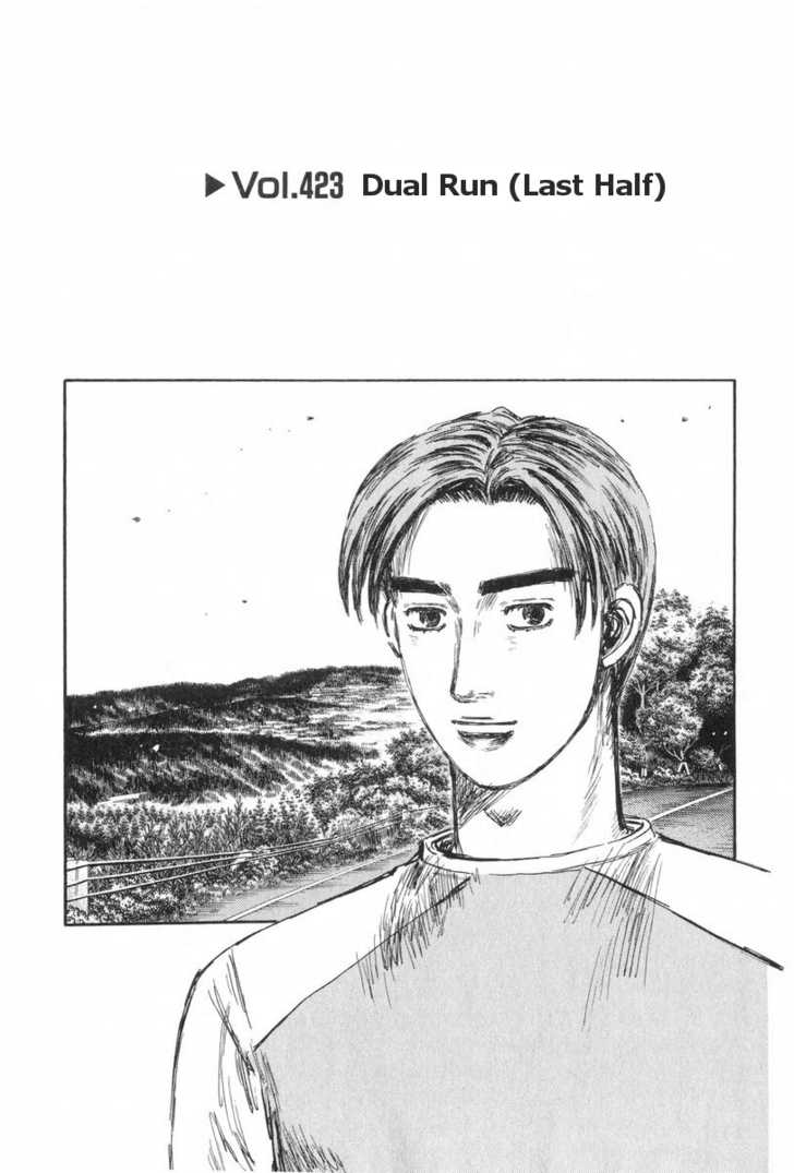 Initial D 423 Page 1