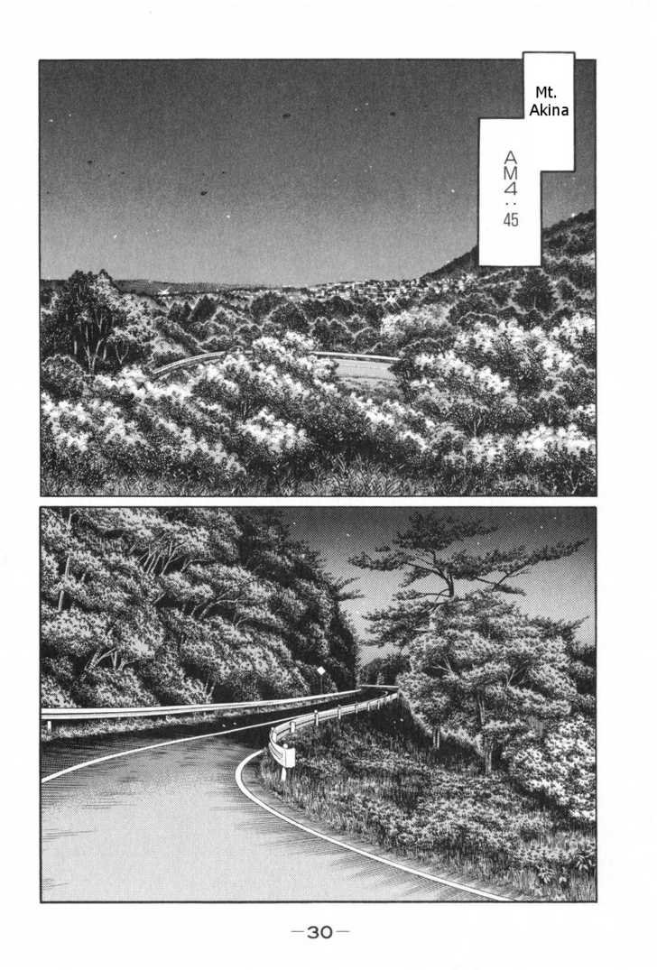 Initial D 424 Page 2