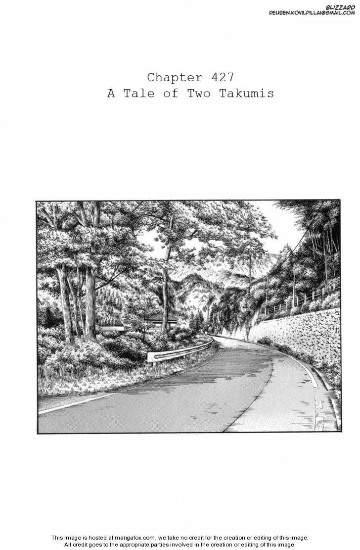 Initial D 427 Page 1