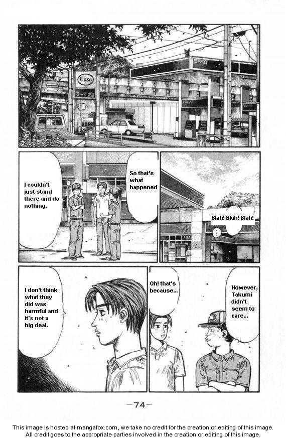 Initial D 428 Page 1