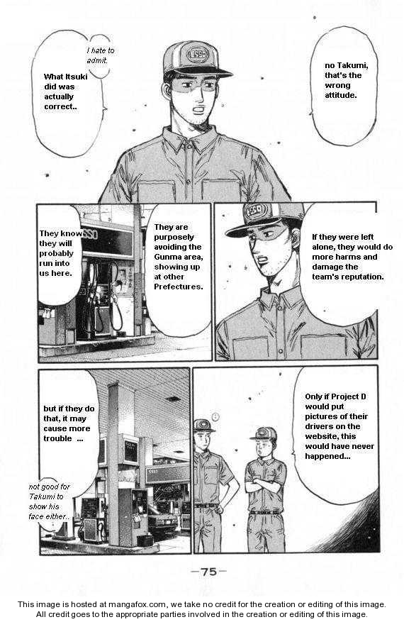 Initial D 428 Page 2