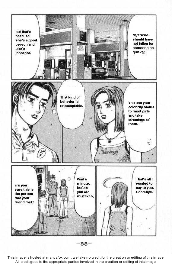 Initial D 429 Page 3