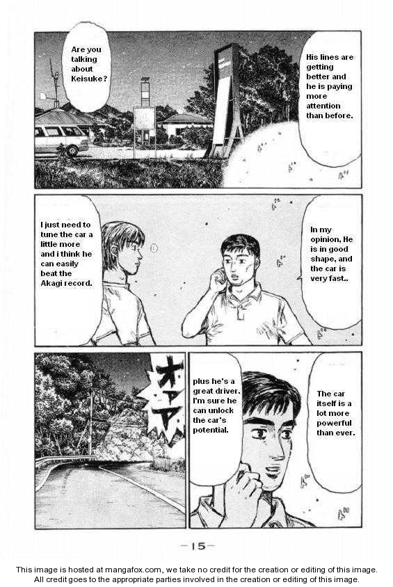 Initial D 441 Page 2