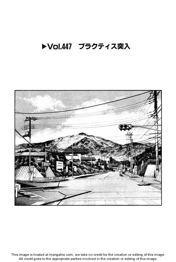 Initial D 447 Page 1