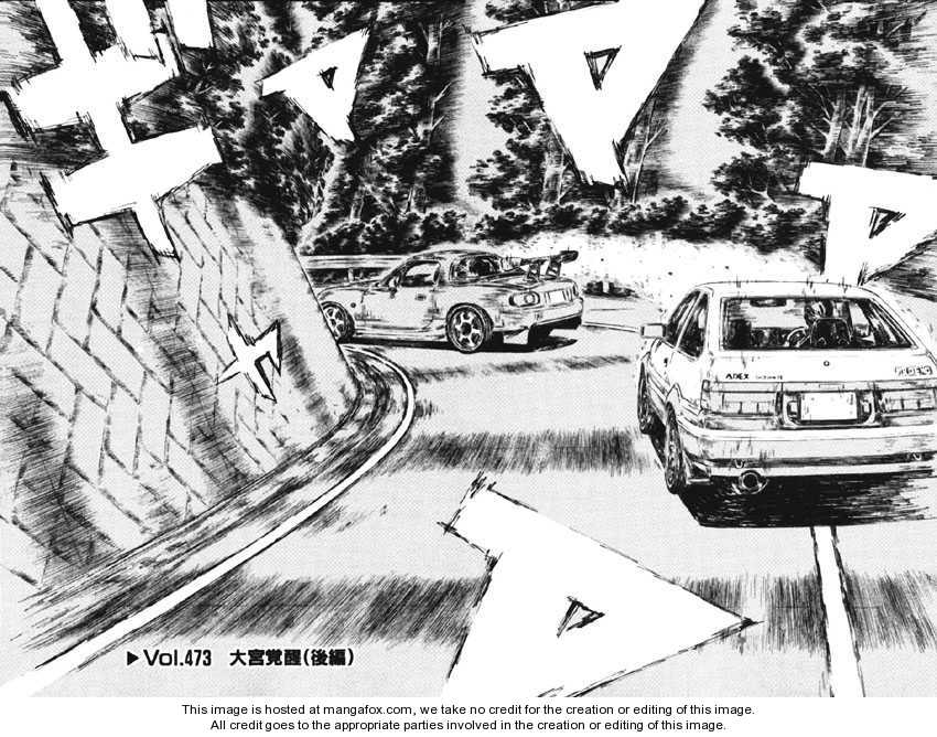 Initial D 473 Page 2