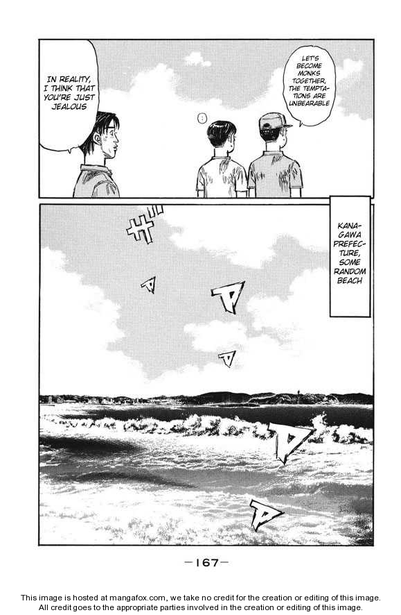 Initial D 487 Page 5