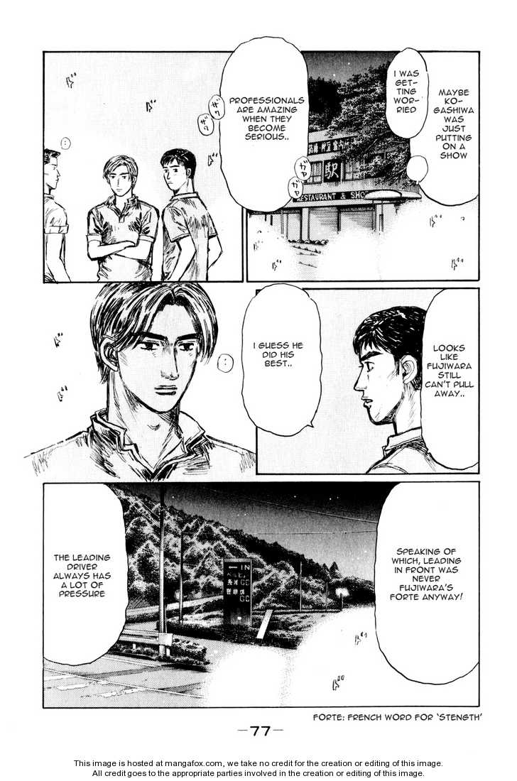 Initial D 509 Page 2