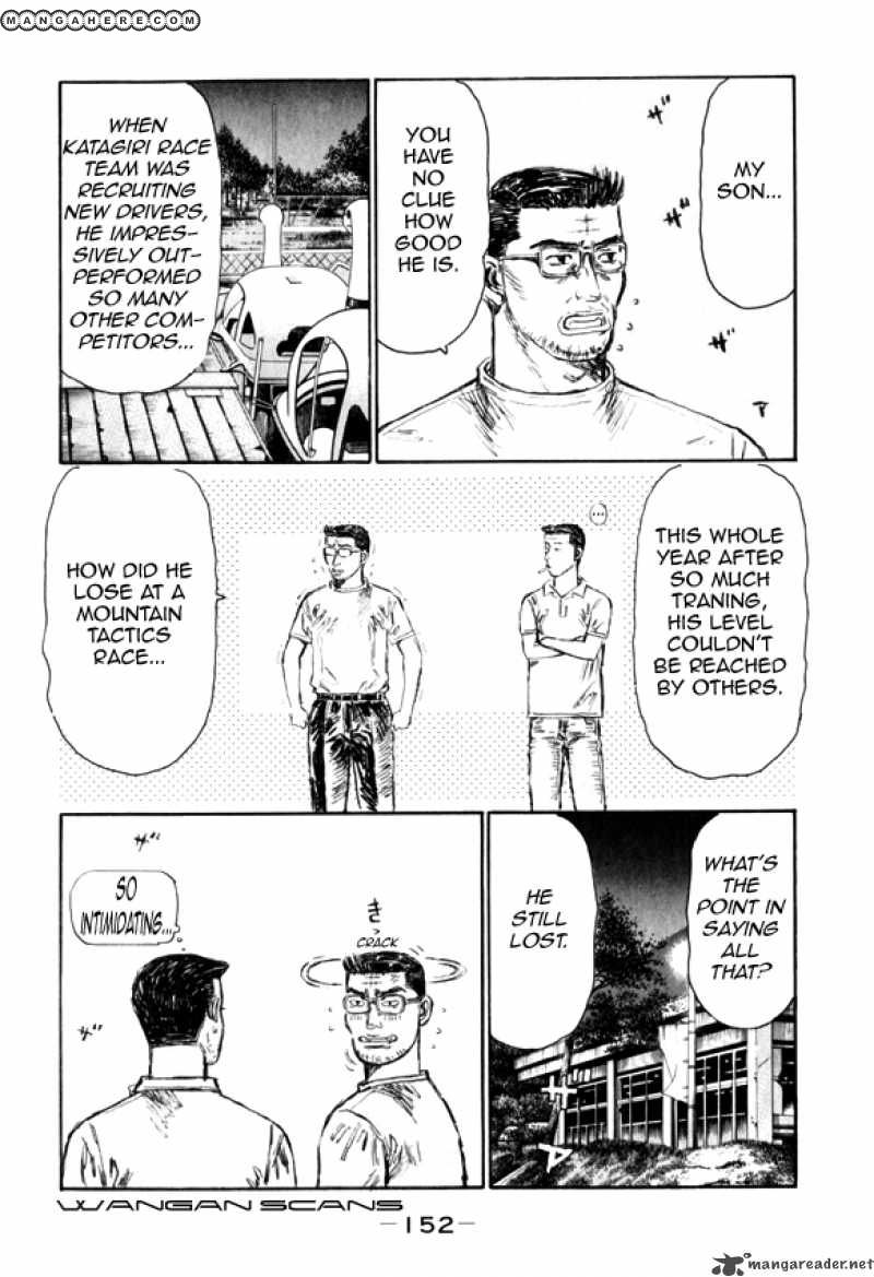 Initial D 515 Page 2