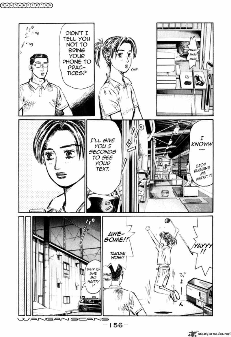 Initial D 515 Page 6