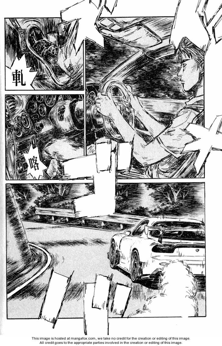 Initial D 522 Page 2