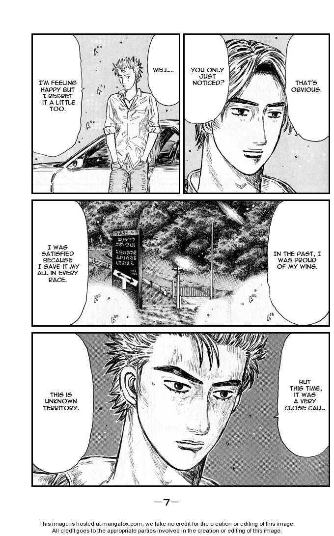 Initial D 538 Page 2