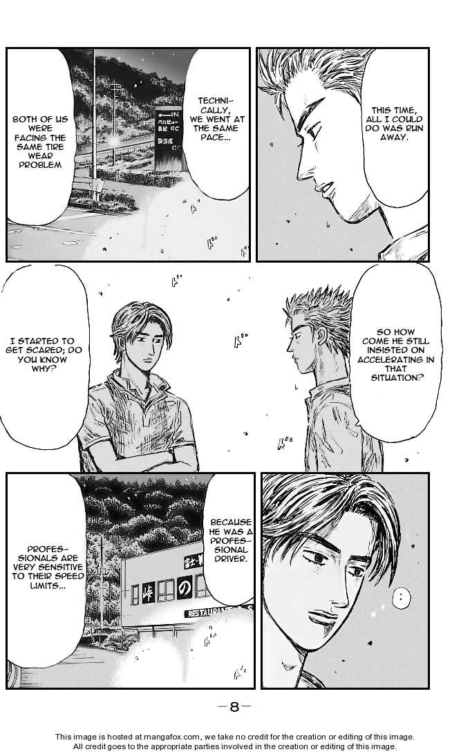 Initial D 538 Page 3