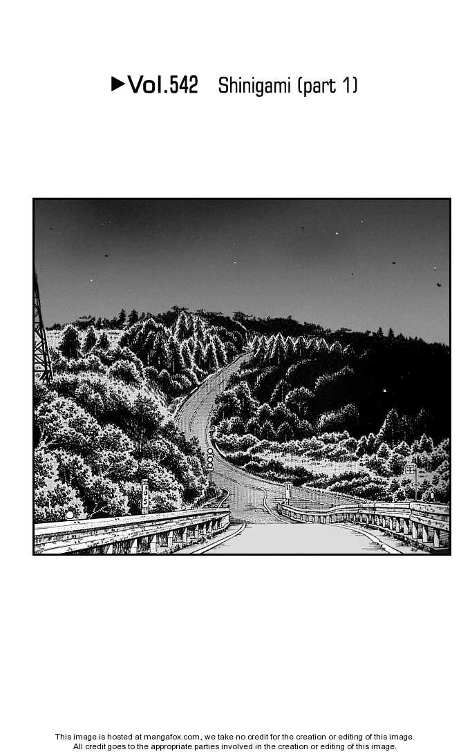 Initial D 542 Page 1