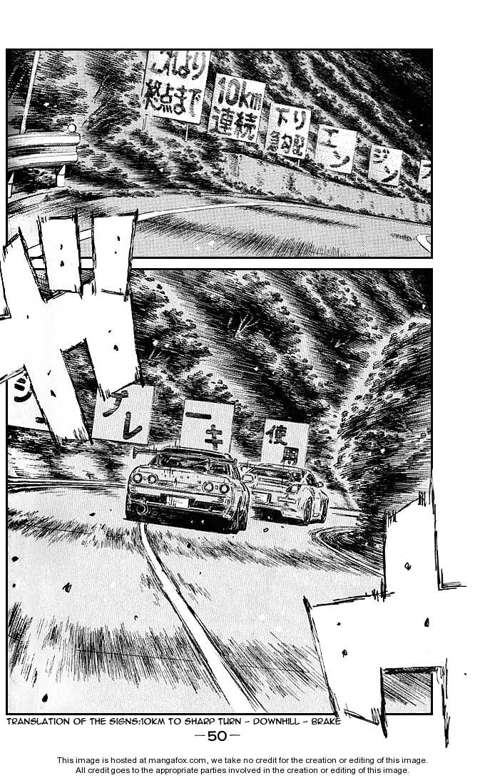 Initial D 543 Page 3