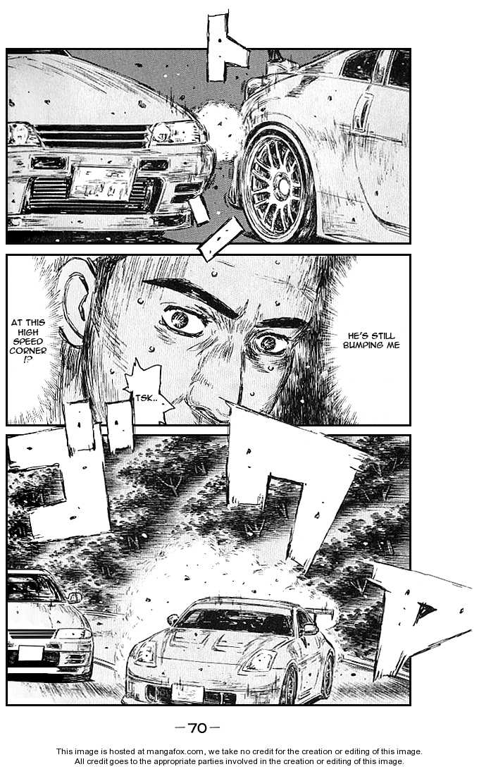Initial D 545 Page 3