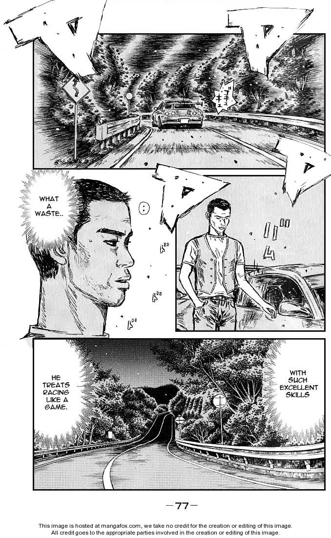 Initial D 546 Page 2
