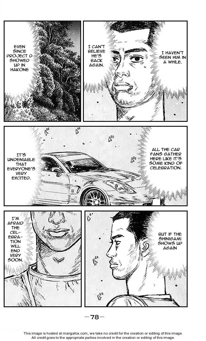 Initial D 546 Page 3