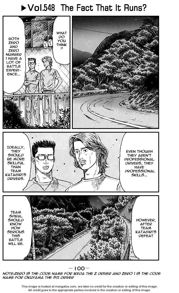 Initial D 549 Page 1