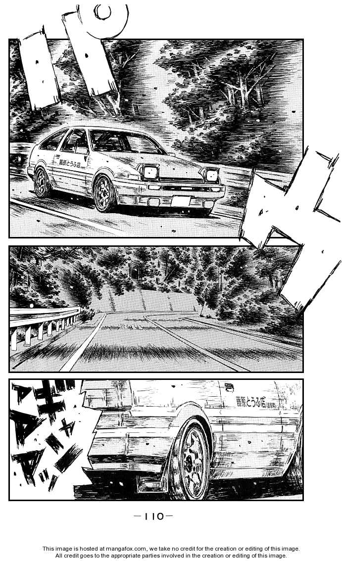 Initial D 550 Page 2
