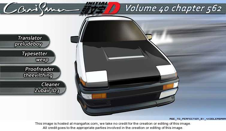 Initial D 562 Page 1