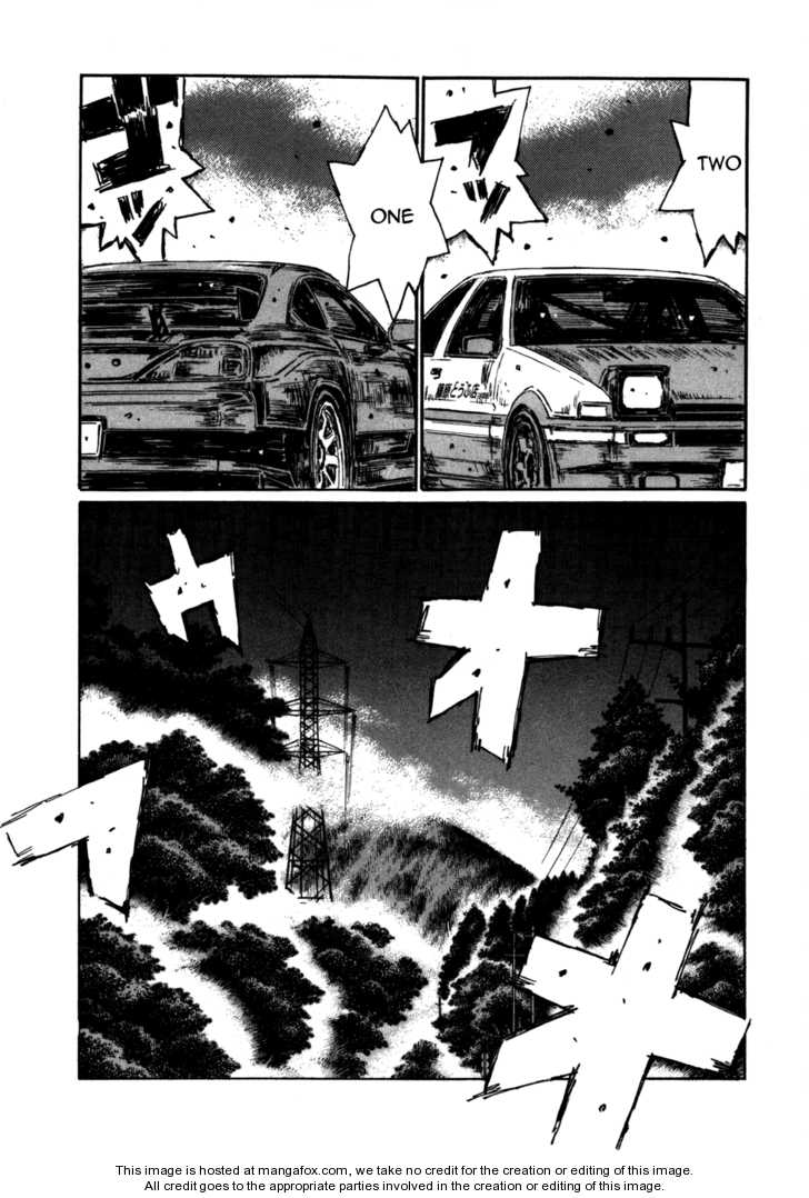 Initial D 570 Page 2