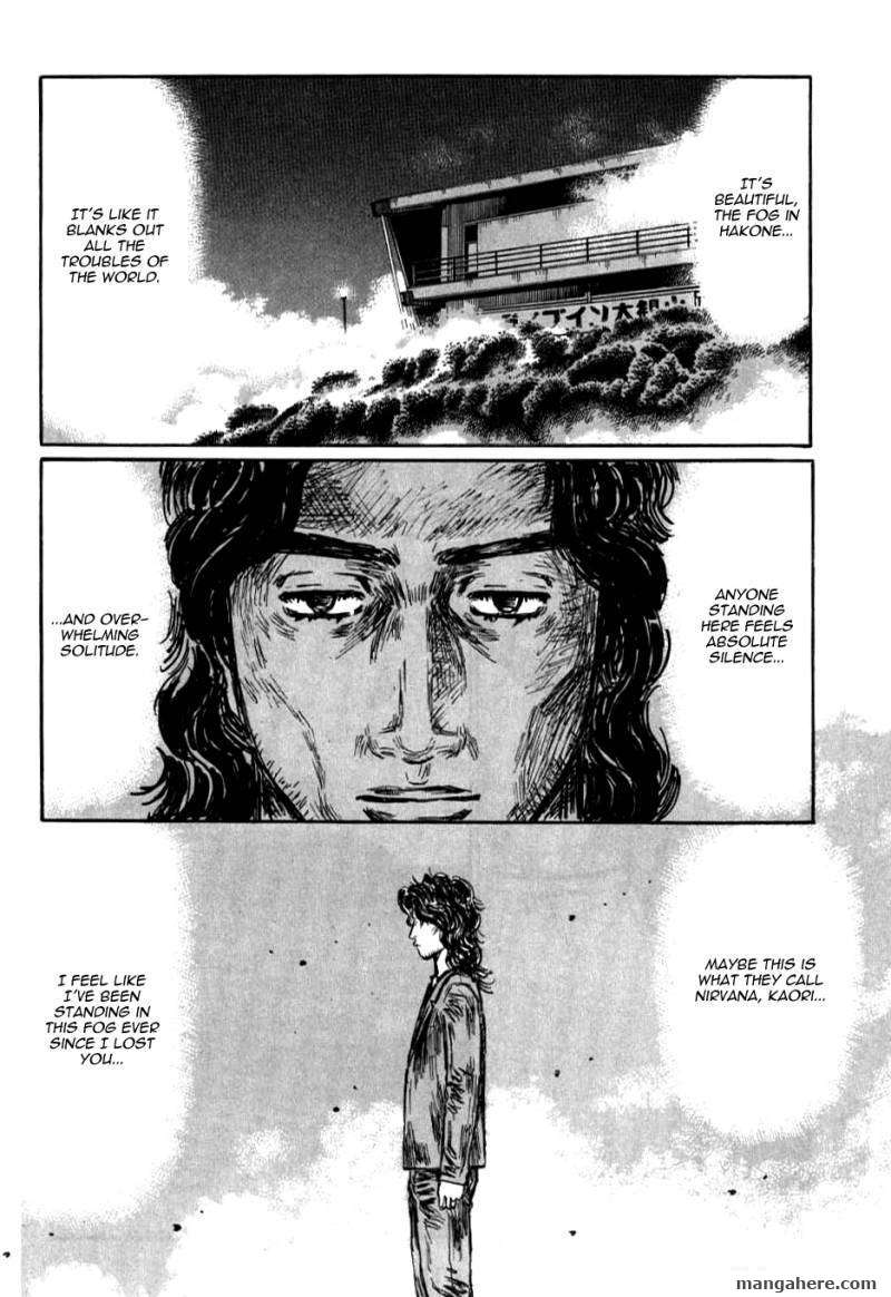 Initial D 577 Page 3