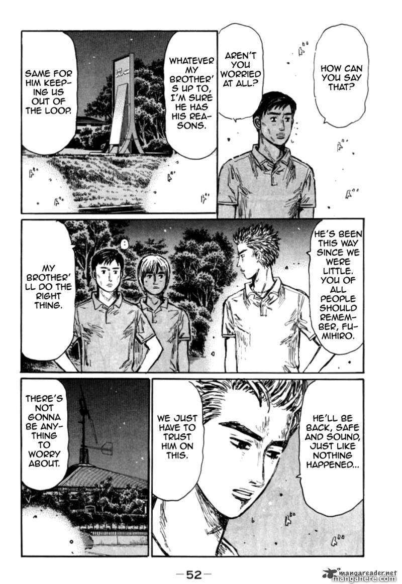Initial D 581 Page 4