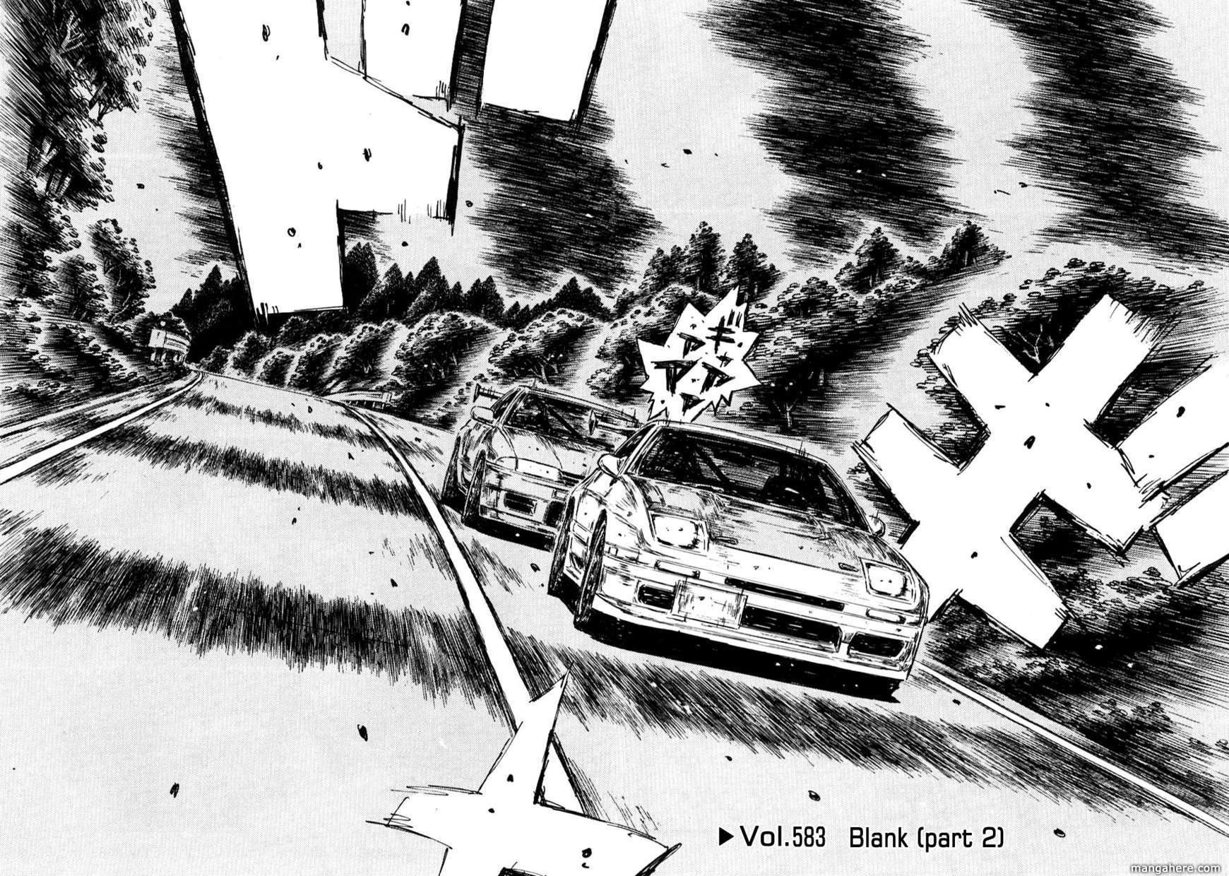 Initial D 583 Page 3