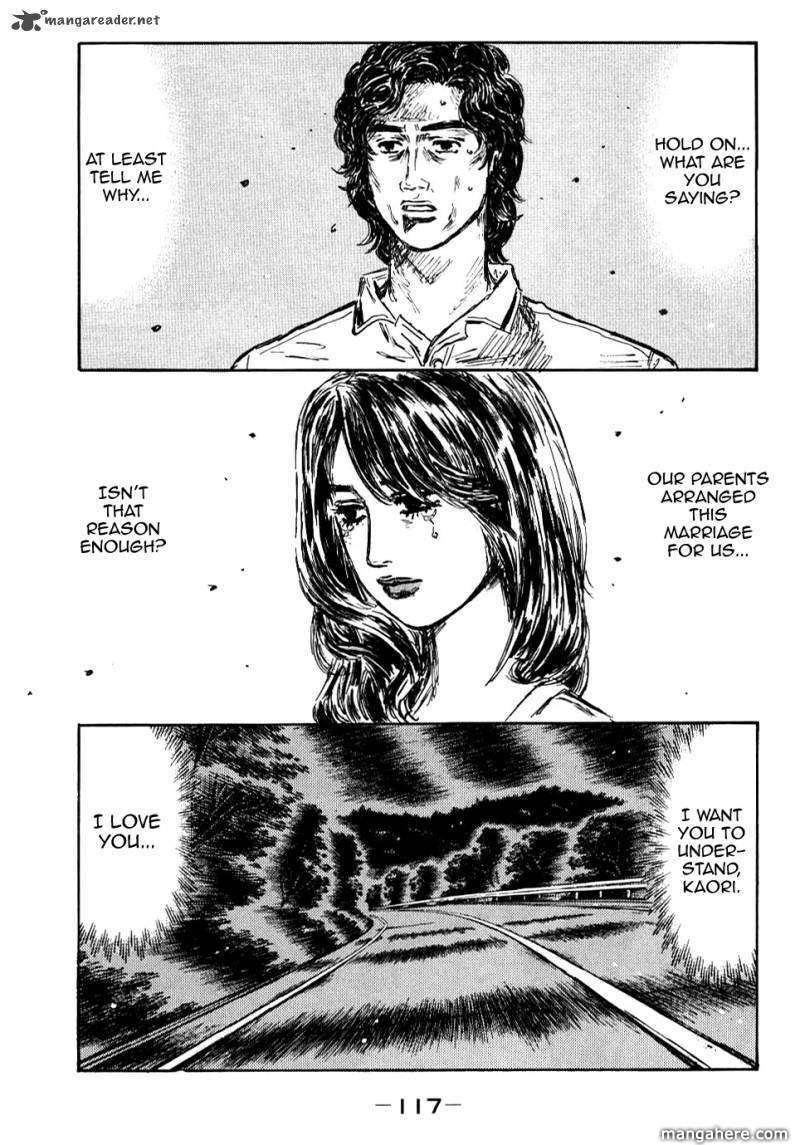 Initial D 588 Page 1
