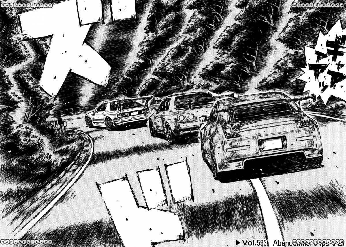 Initial D 593 Page 2
