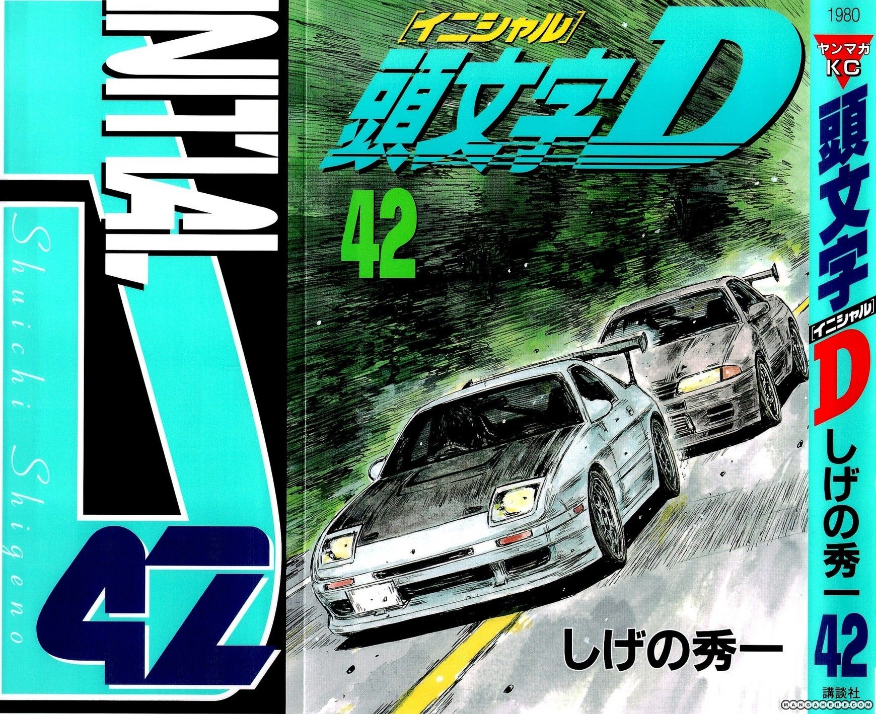 Initial D 594 Page 1