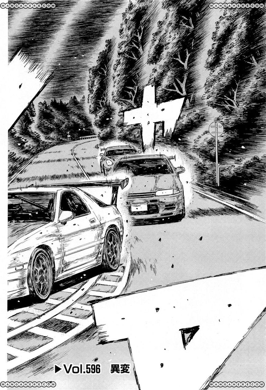 Initial D 596 Page 1