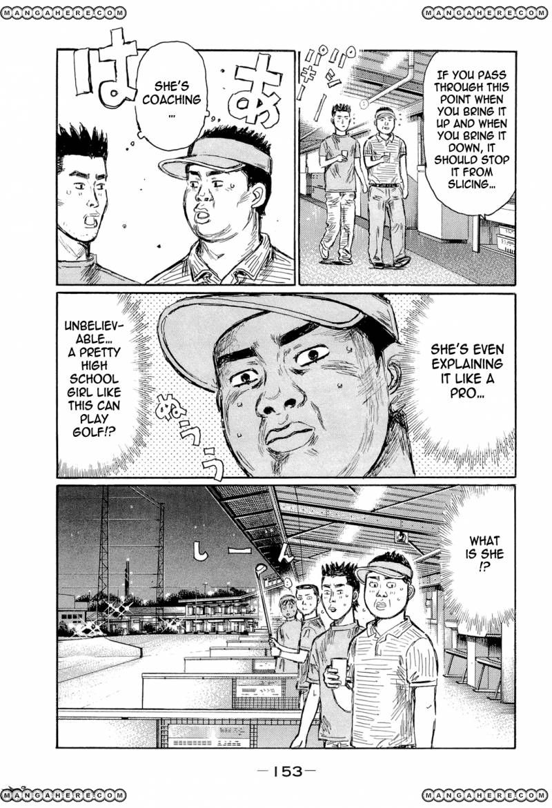 Initial D 608 Page 3
