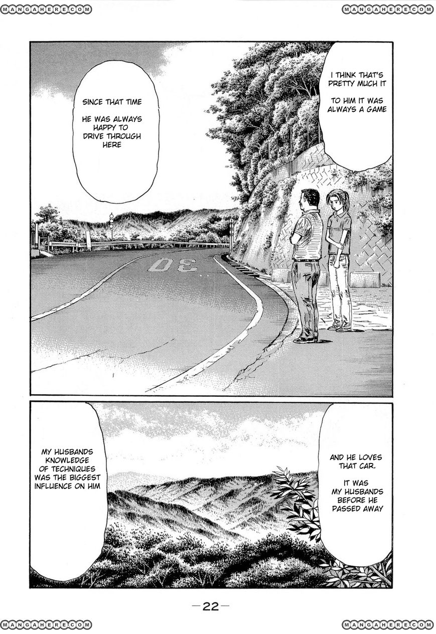 Initial D 614 Page 2