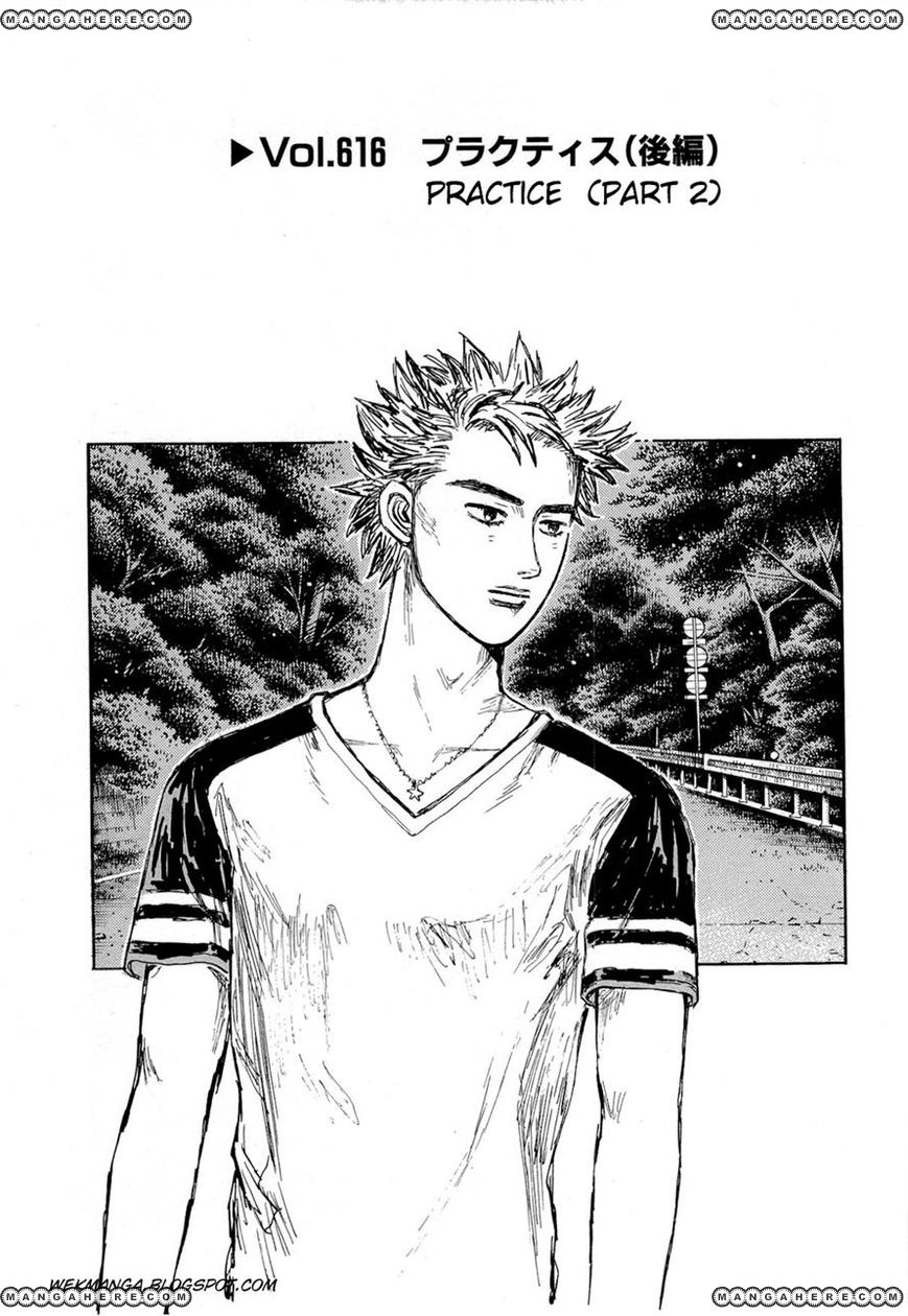 Initial D 616 Page 1